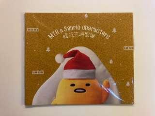 MTR & Sanrio characters 紀念車票套裝