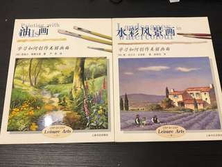 Watercolor and Oils guide books