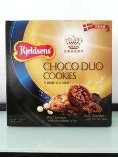 Kjeldsens Choco Duo Cookies 750 丹麥藍罐朱古力曲奇