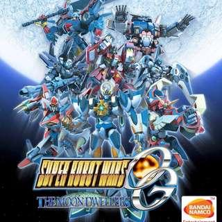 🚚 PS4Super Robot Wars OG: The Moon Dweller english