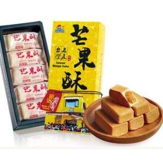 炎炎仲夏-芒果祭-組6件有9折,快來團購買買買!!@思慕昔-愛文芒果酥禮盒(10入)