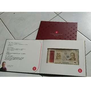 SG 50 commemorative set ($100 + folder + box)