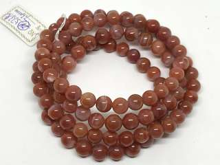 🚚 Southern Red Agate Bracelet 7.3mm 108Beads 57.3g