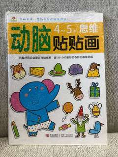 Children sticker books