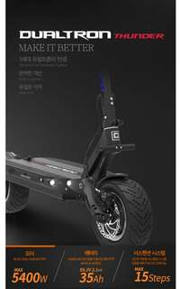 DUALTRON THUNDER ELECTRICAL E-SCOOTER big monster