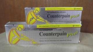 Counterpain plus 藥膏