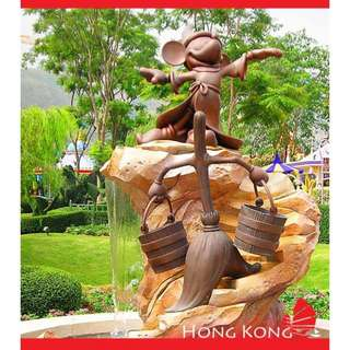 Hong Kong Disneyland Ticket promo