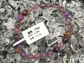 🚚 Super Seven bracelet 6.9mm 12.3g