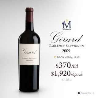 Girard Winery Napa County Cabernet Sauvignon 2009