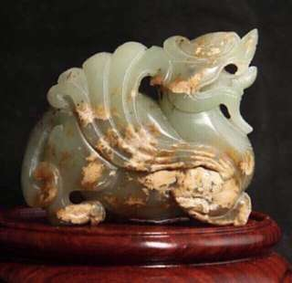 Antique Nephrite Jade Tian Lu (天禄)