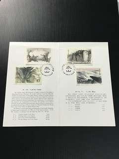 China Stamp - T130 泰山 邮折 Booklet 中国邮票 1988