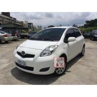 <小馬愛車> 2012 Toyota Yaris 1.5 白