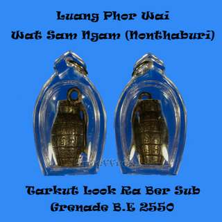 Thai Amulet - Lp Wai Wat Sam Ngam (Nonthaburi) Tarkut Look Ra Ber Sub B.E 2550