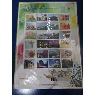2007年 中國文化大學 畢業 紀念郵票
