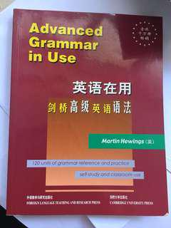 Advance grammar in use, Cambridge university press