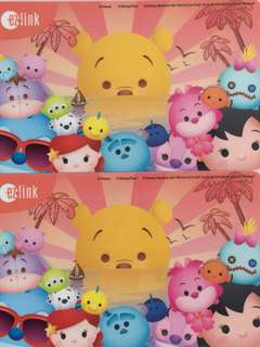 Limited Edition brand new Disney Tsum Tsum Winnie The Pooh & Characters Design ezlink Card For $12 EACH.