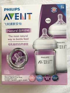 Avent Natural Glass bottles Set