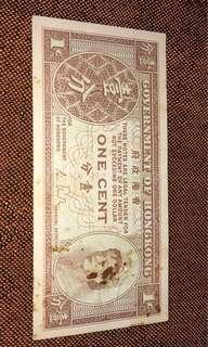 HK 1cent