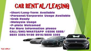 🚨📢ALL DAY CAR RENTAL!!!📢🚨 ☎️Call/SMS/Whatsapp for Booking/Reservation&Enquiries@  ⭕Felicia 8822 3303/8206 5888  ❌Alan 9180 8916  (FAST RESPONSE)