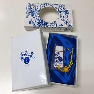 🚚 全新青花瓷 隨身碟16G 附精美盒裝 中國風創意陶瓷精品 送禮自用兩相宜