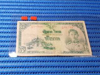 1942-1944 Thailand King Rama VIII 5 Baht Banknote Currency ( Rare )