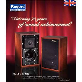 ROGERS 70TH ANNIVERSSARY LIMITED EDITION LS35A BOOKSHELF SPEAKER