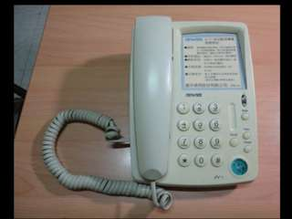 Desktop phone