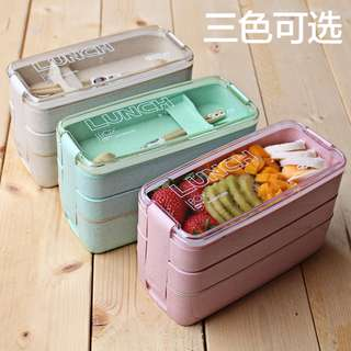 *FreePostage*Japanese Style Slimming Lunch Box Student With Cover Multi-Layer