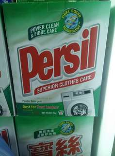 Persil laundry powder