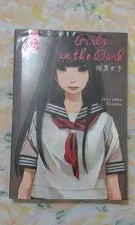 Novel girls in the dark