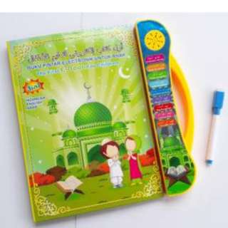 sound book for moslem ( buku elektronik/ buku suara anak muslim)