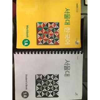 Korean Textbook & Workbook 1A SMU