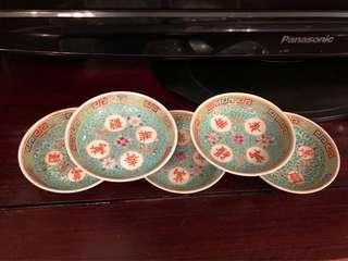 Old turquoise Wan shou medium size dish