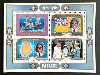 1984 Niue-(Self Government) mini sheets