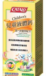 Catalo 美國家得路兒童液體鈣(鎂+鋅健營配方)