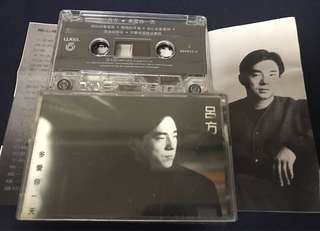 呂方 多愛你一天 CASSETTE TAPE 卡帶 錄音帶