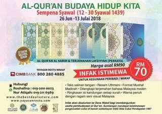 Al quran mushaf Malaysia dengan terjemah bahasa Melayu