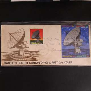 Singapore 1971 Satellites  First Day Cover