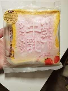 aoyama tokyo strawberry toast