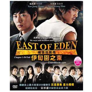 EAST OF EDEN / 에덴의 동쪽 / 伊甸之东 (Korean TV series) DVD