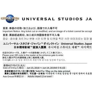 USJ (Universal Studios Japan) 1-Day Pass e-ticket (Valid from NOW until 14 JUNE 2019)