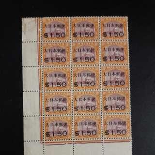 大日本 1943 (15v $1.50)