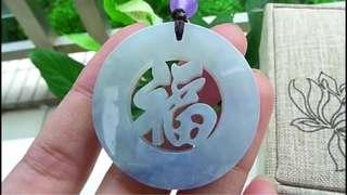 水潤淡紫福字掛件