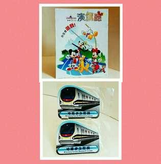 罕有2008年,香港迪士尼内部通訊1份。附送绝版地鐵迪士尼綫磁貼2個。(歲月收藏品 )