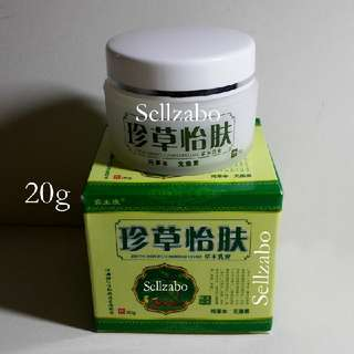 Herbal Cream For Anti Itch Skin Body Rash Rashes Itchy Itchiness Relief Relieve Cool Cooling Sellzabo