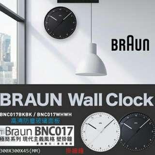 Braun BNC017 Wall Clock 百靈 高清防塵玻璃面 掛牆鐘 💗 全新行貨,保用一年,市區地鐵交收