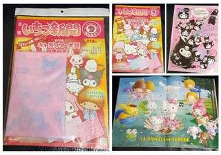 Sanrio Cn Kp Kt MM P&J Pn Ts XO 2013 草莓新聞 草莓雜誌 $19 (全新, 547期)