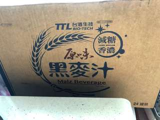 🚚 【TTL台酒生技】原味黑麥汁(330ml*24)