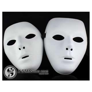s138145-s138146 白色鬼步面具 男/女款 萬聖節 派對 PARTY 生日 舞會