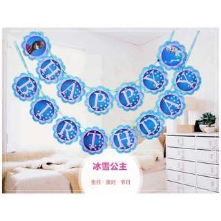 Frozen birthday party flags